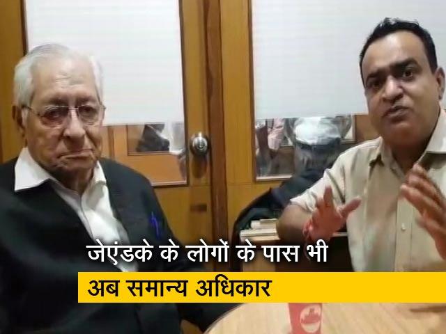 Videos : धारा 370 हटाना एक राजनीतिक फैसला - सोली सोराबजी