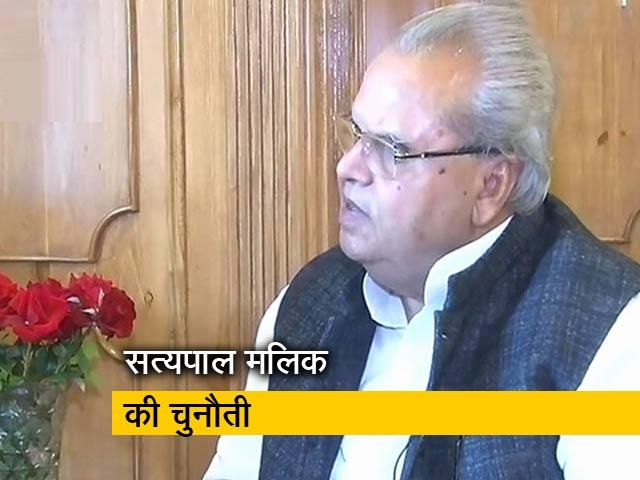 Videos : जब बोलना चाहिए, तब नहीं बोलते राहुल- सत्यपाल मलिक