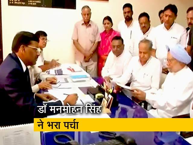 Video : राज्यसभा के लिए राजस्थान से डॉ मनमोहन सिंह ने भरा पर्चा
