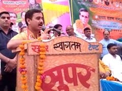 """Brother Kuldeep Going Through Hard Times..."": BJP Lawmaker On Rape Accused"