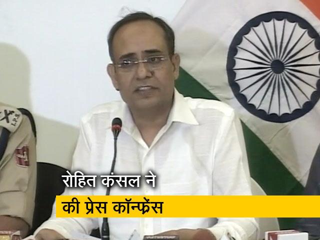 Videos : जम्मू कश्मीर के मौजूदा हालात को लेकर प्रधान सचिव रोहित कंसल ने की प्रेस कॉन्फ्रेंस