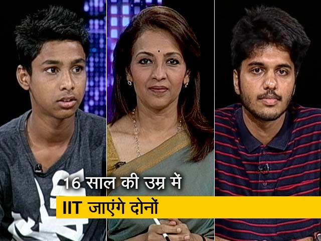 Videos : दिल्ली के सीएम का बेटा भी अब IIT में, दर्जी का बेटा होगा सहपाठी