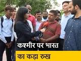 Video : पक्ष-विपक्ष: पाक को दिए गए रक्षामंत्री के जवाब के पीछे क्या है रणनीति