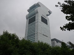 In Just 24 Hours, Skyscraper Seized From Chinese Billionaire Sold Online