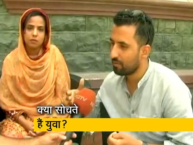 Videos : ग्राउंड रिपोर्ट : कश्मीर पर सरकार के बड़े फ़ैसले के बाद क्या सोचते हैं वहां के युवा?