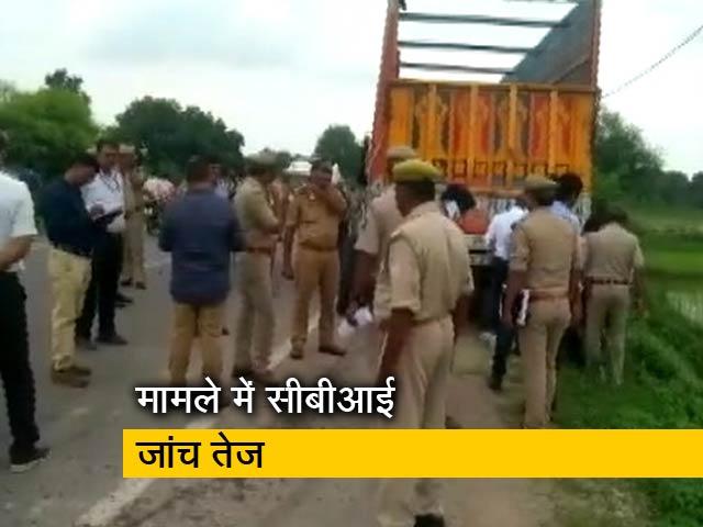 Videos : दिल्ली में होगा उन्नाव का इंसाफ़, सभी मामलों की सुनवाई तीस हजारी कोर्ट में