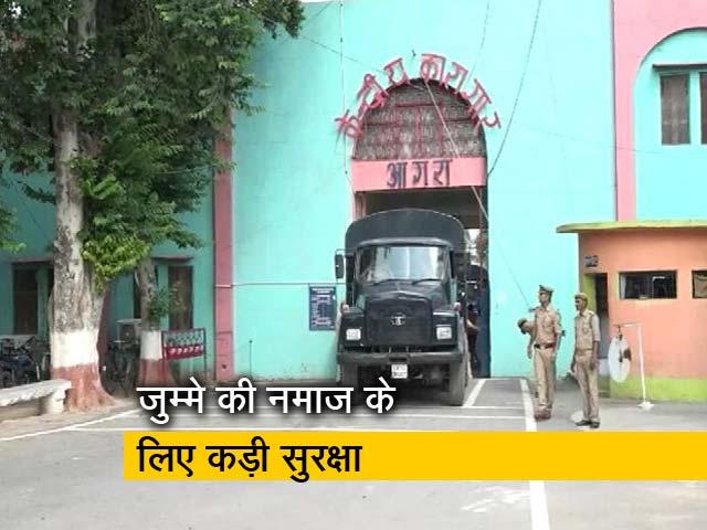 Videos : श्रीनगर से 25 कैदी आगरा जेल ट्रांसफर
