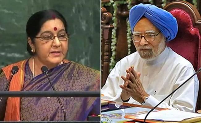 सुषमा स्वराज और पूर्व पीएम मनमोहन सिंह के बीच शेरो-शायरी का वो दौर, जिंदगी और मौत के...देखें- VIDEO