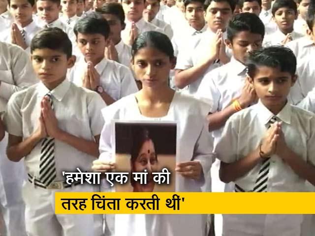 Videos : सुषमा स्वराज के निधन पर 'हिंदुस्तान की बेटी' ने कहा, मैंने अपने अभिभावक को खो दिया