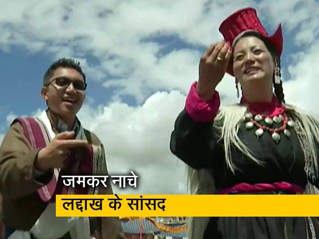 Video : लद्दाख के लिए खास है स्वतंत्रता दिवस, सांसद ने जमकर किया डांस
