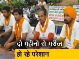 Video : दिल्ली में मुफ्त एंबुलेंस वाले हड़ताल पर, मरीज परेशान