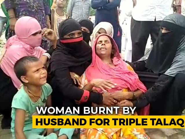 Video : Husband, In-Laws Burn UP Woman Alive After Cops Refuse To File Triple Talaq Case