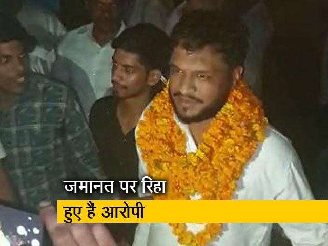Videos : बुलंदशहर हिंसा के आरोपियों का रिहाई पर हुआ भव्य स्वागत