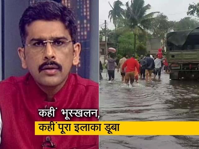 Videos : खबरों की खबर : बाढ़ से जूझ रहा है आधा हिंदुस्तान