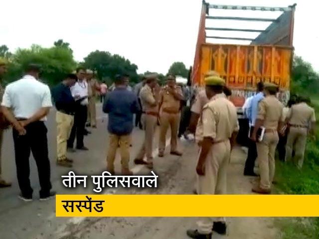 Video : उन्नाव मामला: रेप पीड़िता की सुरक्षा में लगे 3 पुलिसवाले सस्पेंड