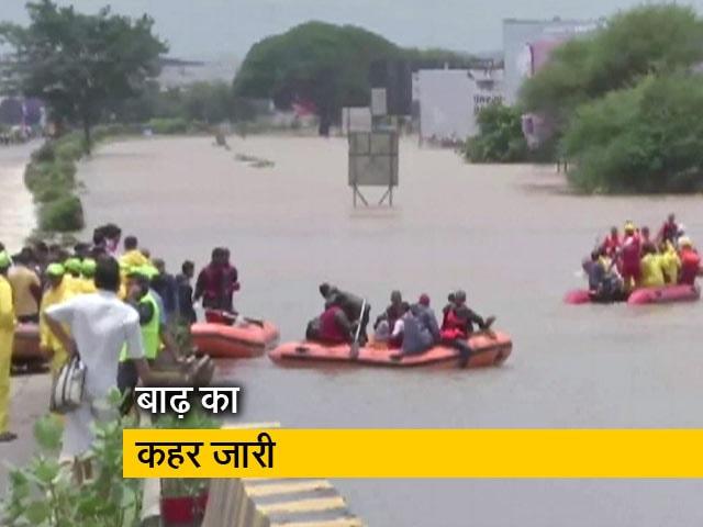 Video : न्यूज नॉन स्टॉप: महाराष्ट्र में बाढ़ का कहर जारी, अब तक 32 की मौत
