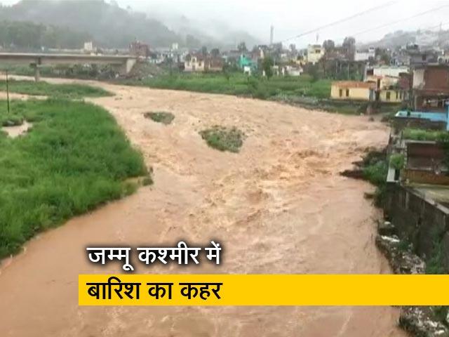Videos : न्यूज नॉन स्टॉप: उधमपुर में बारिश के कारण तीन मकान ढहे, एक बच्चे की मौत, रजौरी में भी बाढ़ जैसे हालात