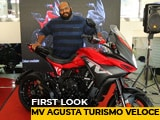 Video : MV Agusta Turismo Veloce 800- First Look