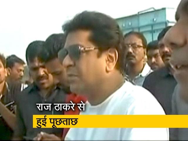 Videos : सिटी सेंटर: राज ठाकरे से ED की पूछताछ, बड़ी वित्तिय गड़बड़ी का मामला