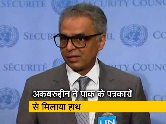 Videos : पाकिस्तान के पत्रकार ने अकबरुद्दीन से पूछा सवाल तो इस तरह दिया जवाब