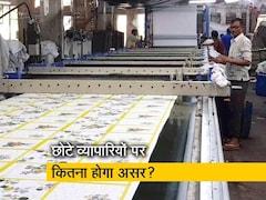 Video: कॉन्ट्रैक्ट मैन्यूफैक्चरिंग में 100 फीसदी FDI की मंजूरी पर क्या बोले लोग?