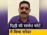Video : बाहुबली विधायक अनंत सिंह का सरेंडर
