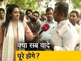 Video : पक्ष विपक्ष : दिल्ली में सस्ती बिजली क्या चुनावी वादा?