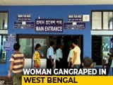 "Video : Trinamool Leader Accused Of Raping Woman Who Wanted ""Cut Money"" Returned"