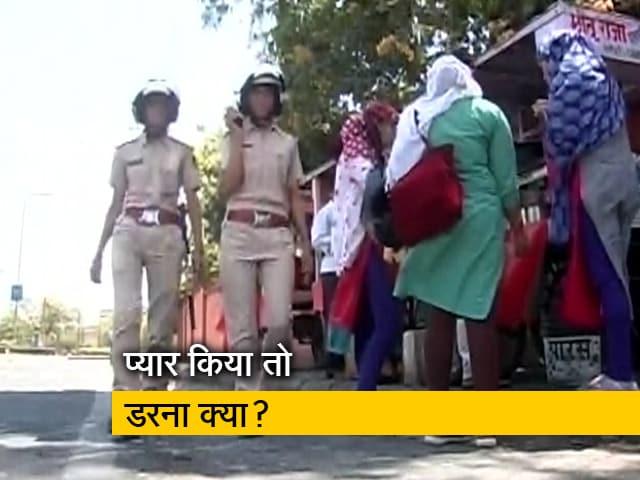Video : राजस्थान पुलिस ने कहा- गया मुगल-ए-आजम का जमाना, खुल कर करें प्यार