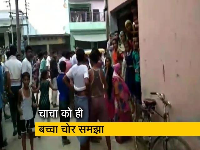 Video : अफ़वाहों ने ली लोगों की जान