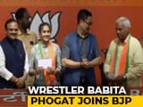 Video : Wrestler Babita Phogat Joins BJP Ahead Of Haryana Polls This Year