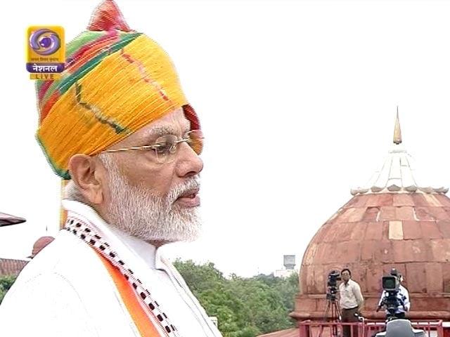 "Video : ""Not Incremental Progress, India Needs High Jump,"" Says PM Modi"