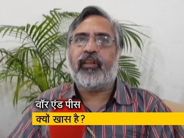 Videos : रवीश कुमार का प्राइम टाइम : क्या कोई किताब रखे जाने पर गिरफ्तार होना चाहिए?