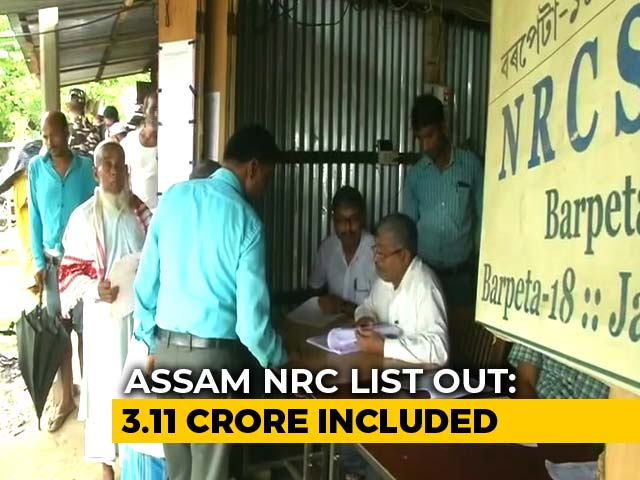 Video : Uncertainty For 19 Lakh Left Out Of Assam Citizens' List NRC