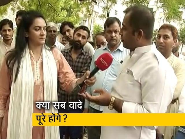 Videos : पक्ष विपक्ष : दिल्ली में सस्ती बिजली क्या चुनावी वादा?