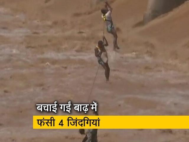 Videos : वायुसेना ने सुरक्षित बचाए तवी नदी में फंसे 4 लोग