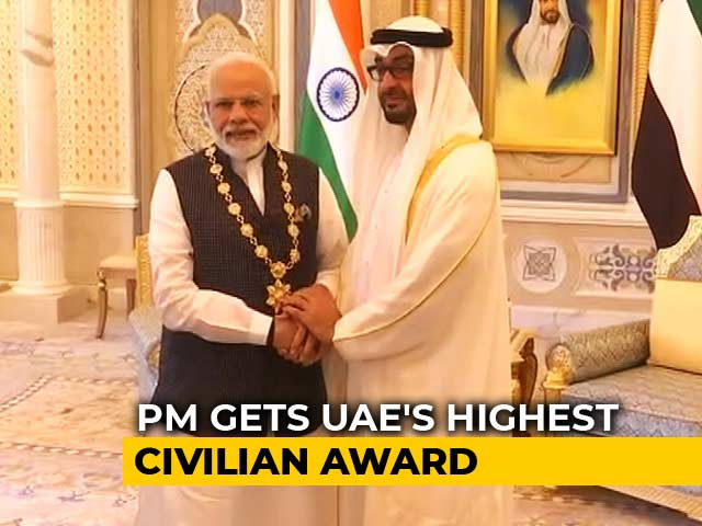 Video : PM Modi Honoured With UAE's Highest Civilian Award