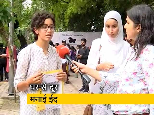 Videos : पक्ष-विपक्ष: दिल्ली के जंतर-मंतर पर कश्मीरी छात्रों ने मनाई ईद