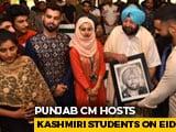 Video : Amarinder Singh Hosts Kashmiri Students On Eid, Says Situation To Improve