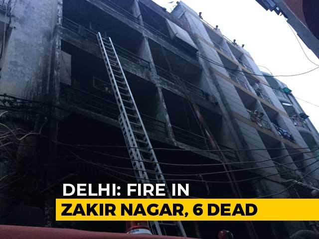 Video : 6 Dead, 11 Injured In Fire At Building In Southeast Delhi