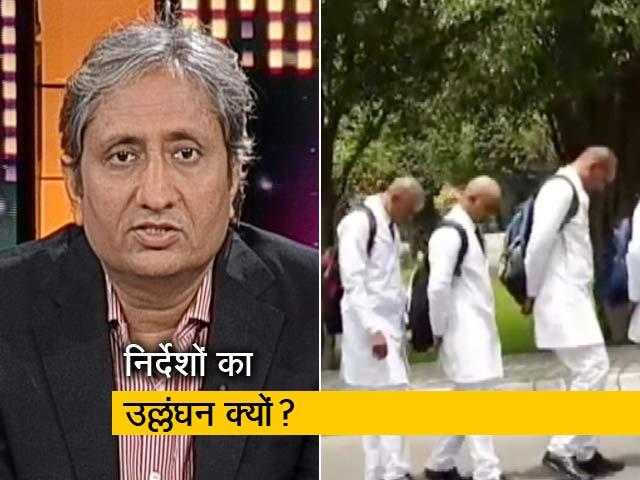 Videos : रवीश कुमार का प्राइम टाइम: रैगिंग को क्यों छिपा रहे हैं कुलपति?