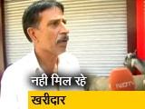 Video : जम्मू-कश्मीर से ग्राउंड रिपोर्ट : बकरीद सिर पर, लेकिन बकरों को खरीदने वाला कोई नहीं