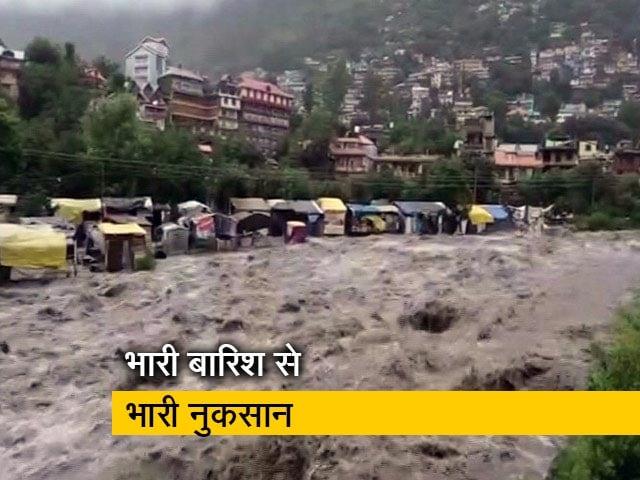 Videos : देवभूमि में बाढ़ का कहर, जनजीवन अस्त-व्यस्त