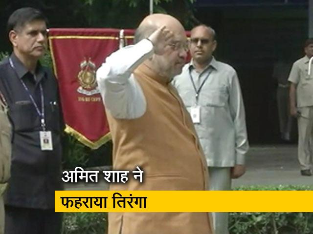 Video : जश्न-ए-आजादी: अमित शाह, सोनिया गांधी और नीतीश कुमार ने फहराया तिरंगा