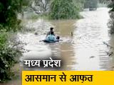 Video : मध्य प्रदेश में बाढ़ से 32 लोगों की मौत