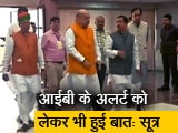 Videos : गृहमंत्री अमित शाह ने एनएसए अजीत डोभाल के साथ की बैठक