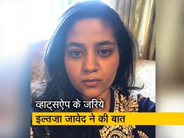 Videos : रवीश कुमार का प्राइम टाइम: महबूबा मुफ्ती हिरासत में, बेटी ने कहा- मां से नहीं हो पा रही बात
