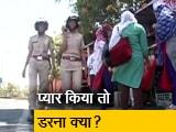 Videos : राजस्थान पुलिस ने कहा- गया मुगल-ए-आजम का जमाना, खुल कर करें प्यार