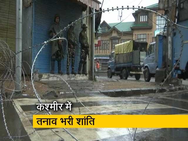 Videos : खबरों की खबर: क्या फैसले के बाद बदलाव को स्वीकार कर पाएगा कश्मीर?