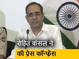 Video : जम्मू कश्मीर के मौजूदा हालात को लेकर प्रधान सचिव रोहित कंसल ने की प्रेस कॉन्फ्रेंस